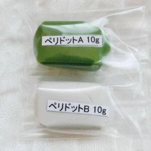 ストーンが貼れる盛れる粘土状ボンド・接着剤(10g+10g)20g【デコリシャスグルー・ペリドット】簡単Decoアートクレイパテ