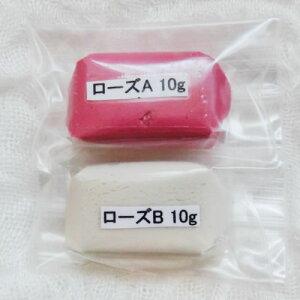ストーンが貼れる盛れる粘土状ボンド・接着剤【デコリシャスグルー・ローズ】簡単Decoアートクレイパテ20g(10g+10g)