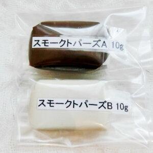 ストーンが貼れる盛れる粘土状ボンド・接着剤(10g+10g)20g【デコリシャスグルー・スモークトパーズ】簡単Decoアートクレイパテ