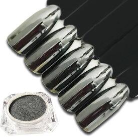 ミラーパウダー クロムパウダー ブラック 黒 ケース・チップ付き サマー クリスマス ジェルネイル