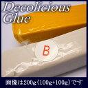 ストーンが貼れる盛れる粘土状ボンド・接着剤(10g+10g)20g【デコリシャスグルー・ライトトパーズ】簡単Decoアートクレイパテ