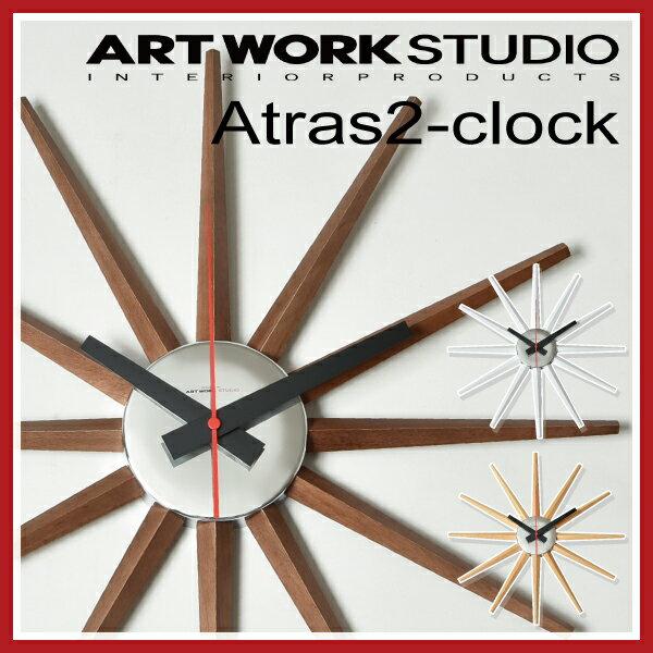 アートワークスタジオ Atras2-clock アトラス2 壁掛け時計 掛け時計 掛時計 ウッド 天然木 壁掛時計 おしゃれ ウォールクロック インテリア雑貨 北欧テイスト 大型 デザイン リビング ブランド レトロ ウォールナット モダン スイープムーブメント ナチュラル 連続秒針