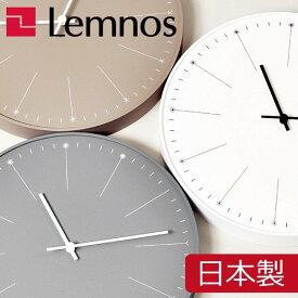 掛け時計 【フック付き】 おしゃれ 掛時計 壁掛け時計 壁掛時計 デザイナーズ インテリア雑貨 北欧 シンプル かわいい 可愛い ホワイト 白 アンティーク調 見やすい おすすめ ギフト プレゼント ラッピング( タカタレムノス ダンデライオン Lemnos NL14-11 )