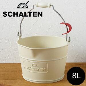 バケツ おしゃれ SCHALTEN バケット8リットル 日本製 ホースホルダー ガーデニング シャルテン ソフト 洗濯 手洗い おしゃれなバケツ レトロ 浅め 軽量 バスケット アメリカン ヴィンテージ