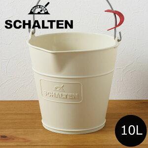 バケツ ホース 固定 SCHALTEN バケット10リットル 日本製 かわいいバケツ ガーデニング 流しやすい 深め 軽量 メモリ 配合 アメリカン ヴィンテージ