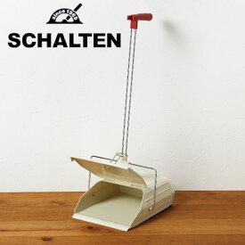 ちりとり SCHALTEN ロングダストパン シャルテン 日本製 チリトリ おしゃれ 自立 フタ付き かがまないちりとり 立つ ダストパン 大きめ 屋外 室内 ほうき