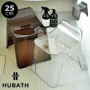 お風呂 椅子 バスチェア おしゃれ お風呂椅子 座面高さ25cm お風呂グッズ バスチェアー お風呂イス お風呂いす 白 ホ…
