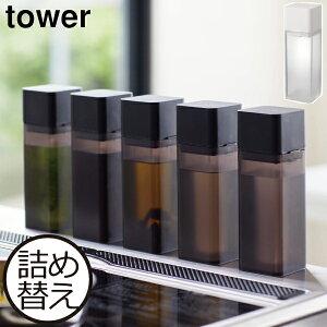 キッチン収納 おしゃれ 冷蔵庫横 調味料入れ 使いやすい 調味料ラック 液体 収納ケース キッチン用品 スリム 磁石 北欧 ホワイト 白 ブラック 黒 デザイン スパイスボトル オイルボトル ドレ