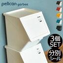 ゴミ箱 45L袋可 45リットル袋可 フロントオープン 分別 ダストボックス ごみ箱 積み重ね キッチン スリム シンプル 大…