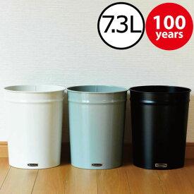 ぶんぶく テーパーバケット 小 ゴミ箱 7.3L かわいい レトロ おしゃれ 分別にも キッチン 日本製 トイレポット リビング 北欧 インテリアに馴染む デザイン雑貨 モノトーン 小さい 男前家具 コンパクト 収納として