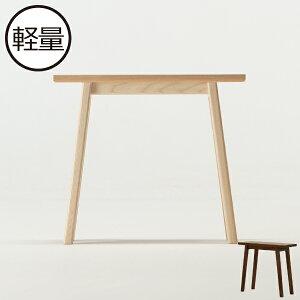椅子 おしゃれ 木製 スツール 北欧 収納 スリム コンパクト 北欧 ナチュラル サイドテーブル ナイトテーブル 天然木 ベンチ 玄関 リビング ちょい掛け 四角 茶 白 インテリア雑貨 日本製 国産