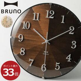 掛け時計 【時計フック付き】 おしゃれ アンティーク調 音がしない 【ポイント最大24倍】 ブルーノ BRUNO 2WAYグラデーションウッドクロック 壁掛け時計 スイープムーブメント