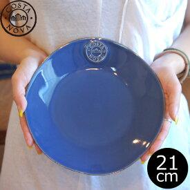 COSTA NOVA コスタノバ サラダプレート 21cm 皿 ディッシュ 食器 電子レンジ対応 丸皿 小皿 平皿 おうちカフェ おしゃれ オーブン対応 食洗機対応 西海岸風 北欧 オシャレ キッチン カフェ食器 陶器 ウエディングギフト