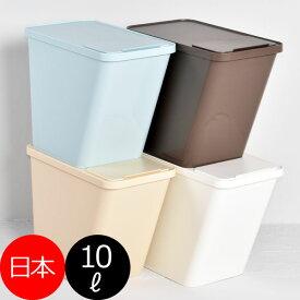 日本製 kcud クード スタックボックス スタッキングボックス ストレージボックス サイドテーブル ゴミ箱 ごみ箱 ダストボックス ふた付き おしゃれ 分別 屋外 スリム キッチン インテリア雑貨 北欧 オシャレ リビング 縦型 薄型 小さい デザイン 生ごみ オムツ コンパクト