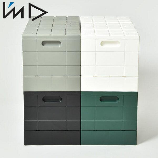 日本製 Grid Container グリッドコンテナー スタッキングボックス スタックボックス ストレージボックス 収納ボックス フタ付き 蓋付き おしゃれ 折りたたみ 収納ケース 収納BOX バスケット かご プラスチック 引き出し 北欧 インテリア雑貨 おもちゃ箱 押入れ 衣装ケース