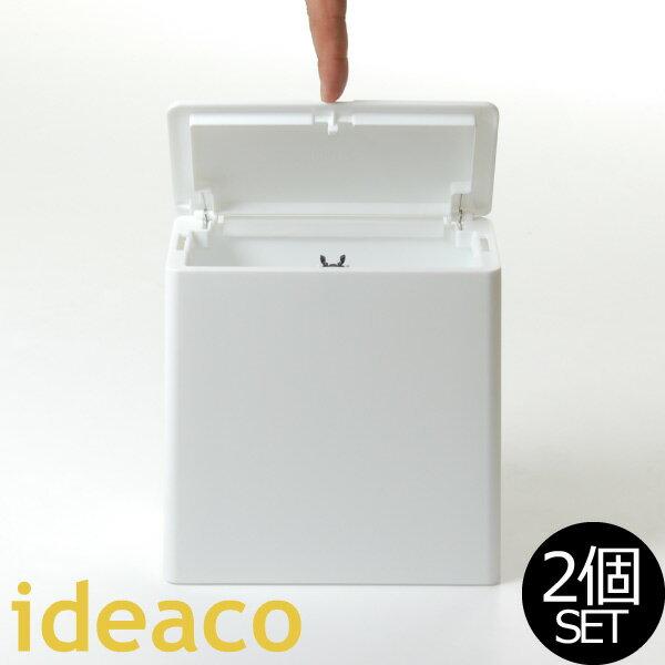 TUBELOR mini flap 2個セット チューブラー ミニフラップ ゴミ箱 ダストボックス ごみ箱 おしゃれ ふた付き スリム キッチン トイレポット リビング 北欧 インテリア雑貨 デザイン雑貨 モノトーン 見えない 生ごみ 生ゴミ 薄型 小さい 男前家具 ideaco イデアコ