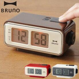 LCDレトロアラームクロック S ブルーノ 電波時計 置き時計 置時計 おき時計 目覚まし時計 タイマー デジタル アナログ 北欧 おしゃれ インテリア雑貨 オシャレ アンティーク調 デザイン ブランド アメリカン レトロ モダン かわいい ナチュラル 空間 BRUNO