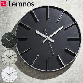 掛け時計 【時計フック付き】 タカタレムノス Edge Clock エッジクロック Lサイズ おしゃれ 壁掛け時計 アルミ 静か 人気 おすすめ 男前 デザイナー スイープムーブメント シンプル かっこいい モノトーン インテリア雑貨 北欧 リビング ギフト Lemnos
