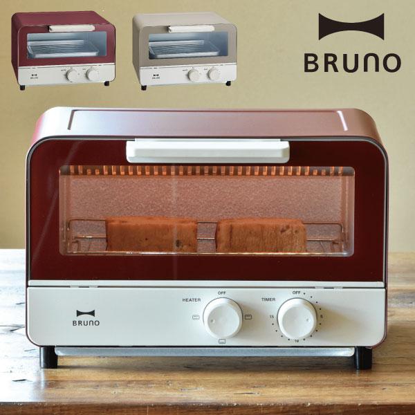 BRUNO オーブントースター ブルーノ 二枚焼き キッチン 家電 トースター おしゃれ キッチン雑貨 グラタン ピザ トースト パン焼き 食パン パンくずトレイ 北欧 インテリア雑貨 かわいい 焼き網 コンパクト トレー 調理家電 一人暮らし 横型 2枚