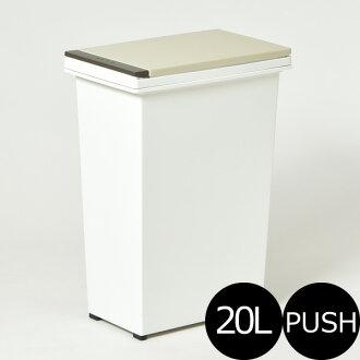 有有日本製造埃文推佩爾20L垃圾箱垃圾箱灰塵箱蓋子的蓋子,不看得見玩笑漂亮的分辨分辨垃圾箱室外垃圾箱纖細垃圾箱廚房垃圾箱室內裝飾雜貨北歐客廳垃圾箱設計廚房垃圾尿布的收藏櫃台廣場ASVEL