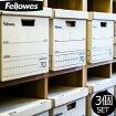 日本製フェローズFellowesバンカーズボックス3個セット収納ボックス収納ケース収納BOX収納フタ付きおしゃれ折りたたみバスケットかごオシャレ大型北欧インテリア雑貨段ボールふた付き取っ手スタッキング積み重ね人気持ち運びアメリカン