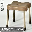 日本製 Revolc レボルク Sサイズ 風呂椅子 高さ32cm お風呂いす お風呂イス おしゃれバスチェア 北欧バスチェア イン…