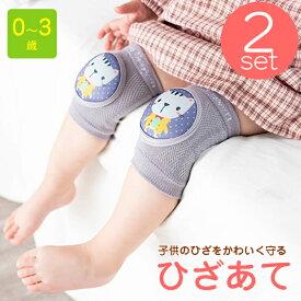 2組セット 膝当て 子供 パット ニーパット 肘あて 膝パット 膝カバー けが防止 男の子 女の子 動物柄 かわいい 人気 防止 膝糧 膝サポーター 人気 ランキング