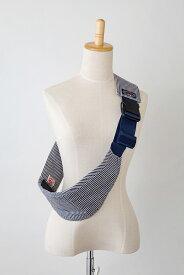 【メーカー直販】DAKKOLT(ダッコルト)ヒッコリー・ブルー ママイトは全て日本製 セカンド抱っこひも 片手抱っこ コンパクト 洗濯可 抱っこサポート