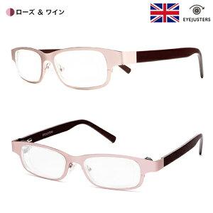 イギリス アイジャスターズ 度数可変 シニアグラス「これ1本」<オックスブリッジ>ローズ&ワイン( メテックス METEX )老眼鏡