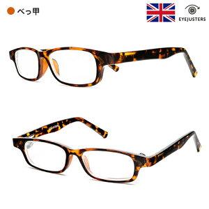 イギリス アイジャスターズ 度数可変 シニアグラス 「これ1本」 <オックスフォード>べっ甲( メテックス METEX ) 老眼鏡