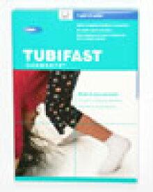 〜アトピー性皮膚炎などのかゆみを抑える〜「チュビファースト TUBIFAST」 衣類タイプ 靴下(2歳〜14歳まで)