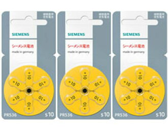 西门子助听器,空气电池 PR536 (S10) 3 包装套 [PR-536] digmimi / 挖咪咪 2!