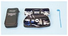 ブルークロス・エマージェンシー 気管挿管セット(成人新生児用) ET-AI (スタンダード) 01-5555-18