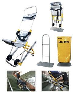 レスキュースライダー(緊急階段避難車 RSB16(チュウシャブレーキツキ) 24-3829-01
