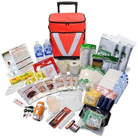 EX.48 サバイバルローラーバッグ スーパーグランデ 2〜3人用 防災セット 食品付【家庭用防災セット】[9月中旬入荷予定です。]