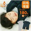 【羽毛増量タイプ】 スリーパー 羽毛 送料無料 2WAY ダウンベスト 袖付き ダウンスリーパー 洗える 寝冷え対策 ベビー…