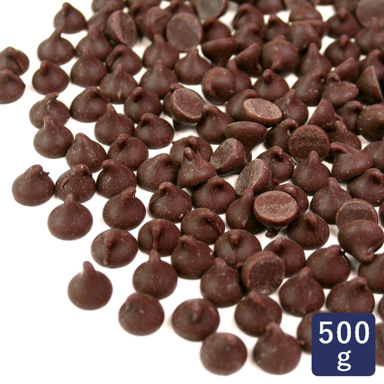 高級チョコレートチップ 「 スイート 」 500g_ < 菓子材料 パン材料 チョコチップ >