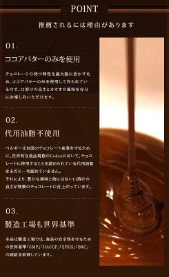 チョコレートベルギー産ミルクチョコレートカカオ35.5%1kgクーベルチュール_製菓用チョコレート