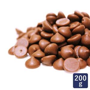 製菓用チョコレート ベルギー産 ミルクチョコレート カカオ35.5% 200g クーベルチュール ハロウィン