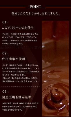 ベルギー産ダークチョコレートカカオ71.4%1kgクーベルチュール製菓用チョコレート_<お菓子材料・パン材料>カカオ70%以上ハイカカオ
