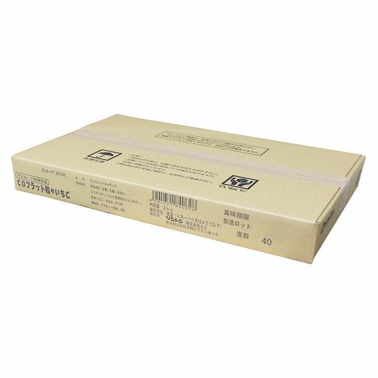 コーティングチョコ ソントン COフラット粒々いちご 2kg 製菓用チョコレート 業務用< 菓子材料 パン材料 チョコレート> _