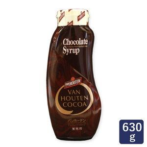 チョコレートシロップ バンホーテン 630g_