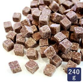 チョコレート キューブチョコレート M10T 240g_おうち時間 パン作り お菓子作り 手作り パン材料 お菓子材料