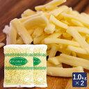 シュレッドチーズ GMミックスシュレッドチーズ 1kg×2(2kg)まとめ買い_ナチュラルチーズ おうち時間 パン作り お菓子作り ハロウィン