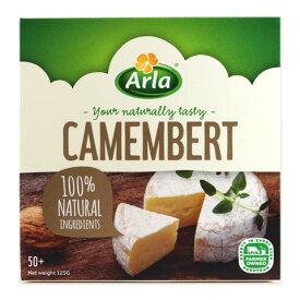チーズ カマンベールチーズ アーラ 125g デンマーク産_おうち時間 パン作り お菓子作り 手作り パン材料 お菓子材料 ポイント消化 バレンタイン