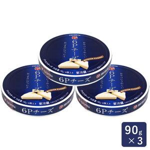 チーズ JUCOVIA 6Pチーズ 6個入り 90g×3 プロセスチーズ_おうち時間 パン作り お菓子作り 手作り パン材料 お菓子材料 ポイント消化 バレンタイン
