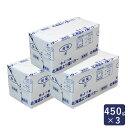 有塩バター 【数量制限なし】北海道よつ葉バター 加塩 450g×3 まとめ買い よつば_おうち時間 パン作り お菓子作り 手…