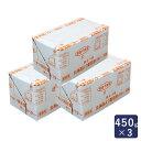 発酵バター 【数量制限なし】北海道よつ葉発酵バター 450g×3 まとめ買い よつば_おうち時間 パン作り お菓子作り 手…