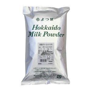 よつ葉 北海道バターミルクパウダー 1kg_