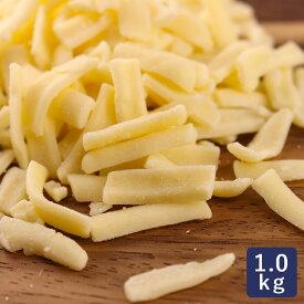 【300円OFF】チーズ シュレッドRKB ナチュラルチーズ QBB 1kg ゴーダ チェダー_<シュレッドチーズ>おうち時間 パン作り お菓子作り 手作り パン材料 お菓子材料